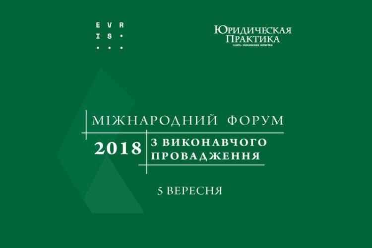 890_530_ukr